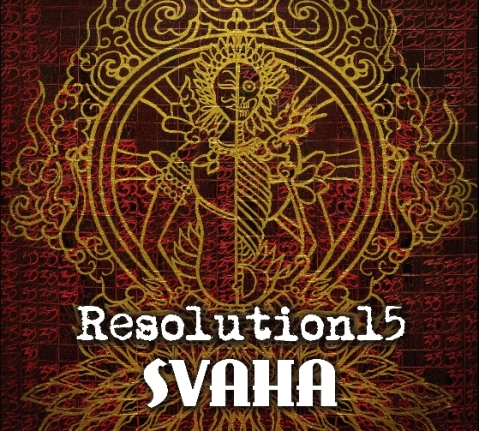 Svaha cover high res